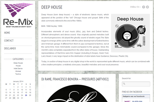 Сайт об электронной музыке