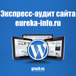 Аудит сайта eureka-info.ru