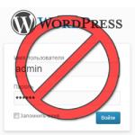 Как запретить подбор имени пользователя в WordPress