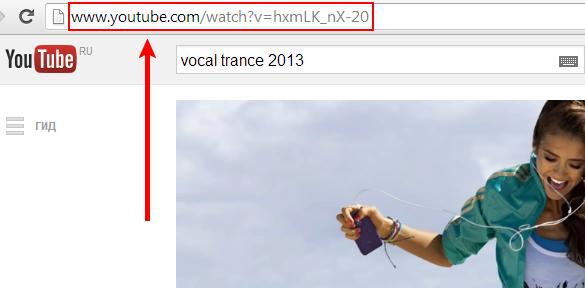 Как вставить видео с YouTube в блог на WordPress