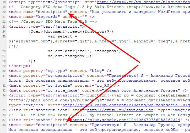 Вывод META-данных для категорий в WordPress 03