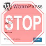 Как удалить пользователя admin из WordPress