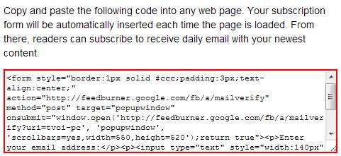 Дальше нам открывается возможность скопировать код формы подписки