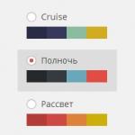 Ещё 8 цветовых схем для админки WordPress!