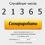 """Итоги конкурса """"В подарок - блог на Новый год"""""""