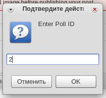Плагин голосования для WordPress