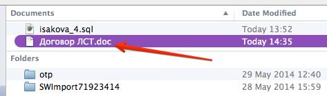 Как загрузить файл в WordPress