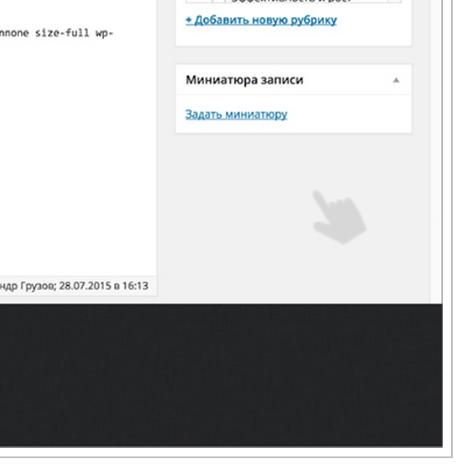 Пользовательский курсор Sococo