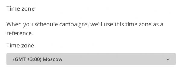 Выбор часового пояса в MailChimp
