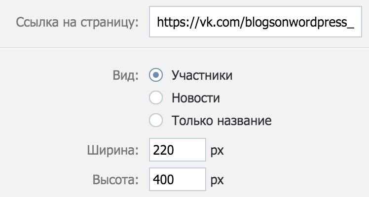 Указываем адрес вашей страницы