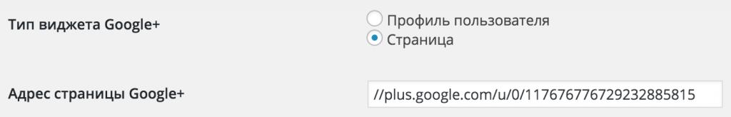 Выбор типа профиля и указание ссылки на него