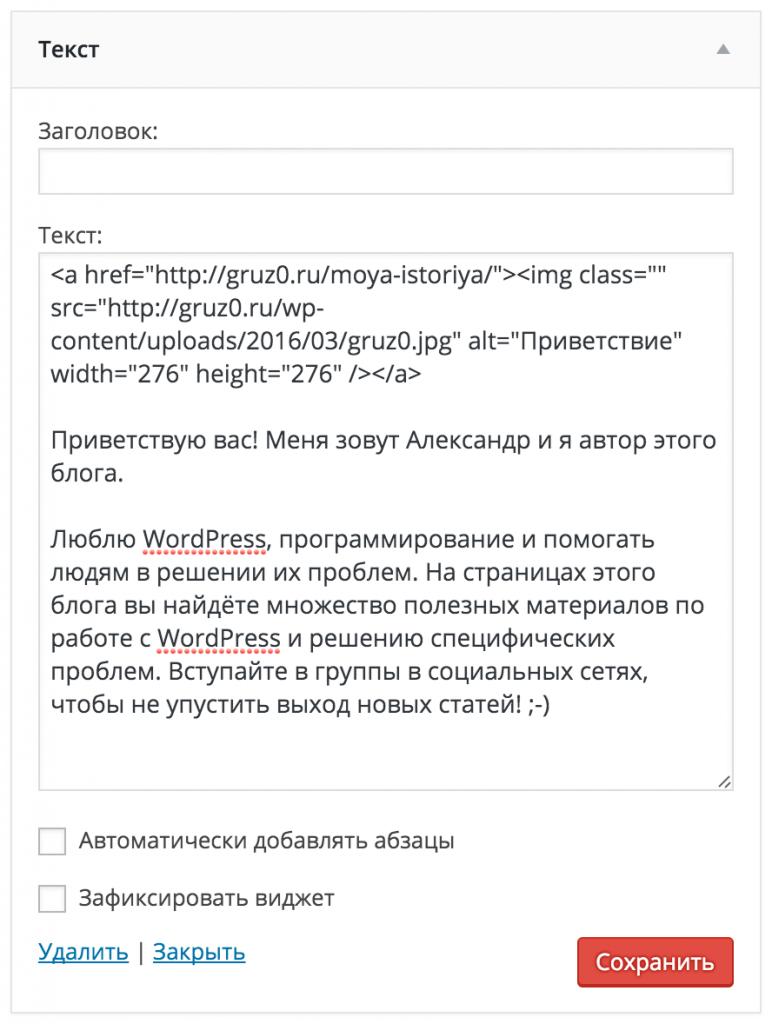 Пример заполненного текста