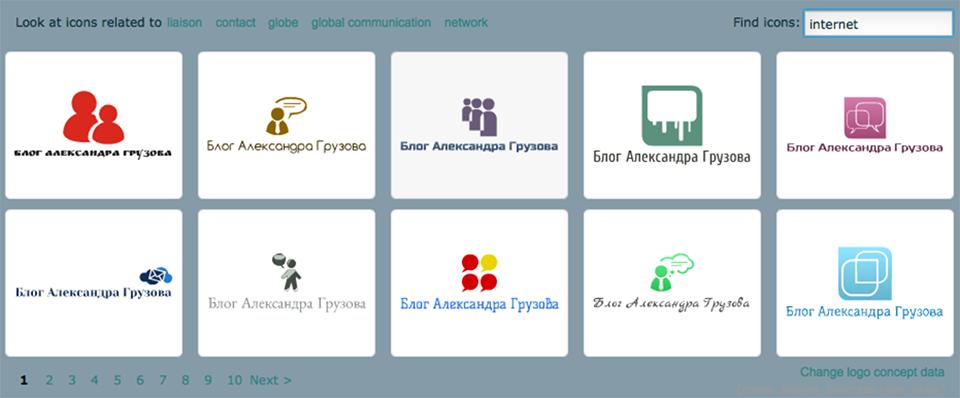 Автоматически сгенерированные логотипы Логастера