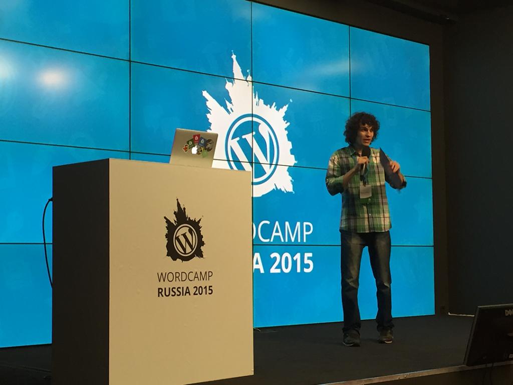 Константин Ковшенин открывает WordCamp Russia 2015